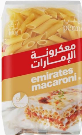 Emirates Macaroni Penne 400 gram