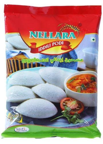 Nellara Iddili Podi (Powder) 1 kg
