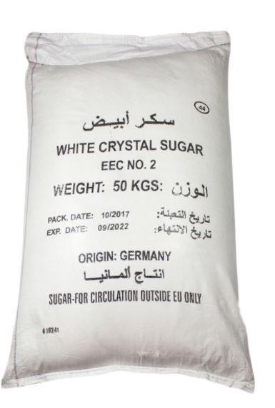 German Refined White Sugar 50kg Bag