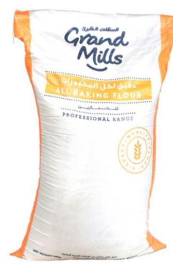 Grand Mill Maida Abu Dhabi Bag 50kg (WHITE)