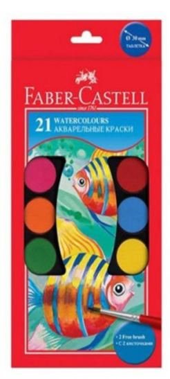 Faber Castell Water Colour with Brush(30mm) 21-Colors