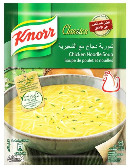 Knorr Classic Chicken Noodle Soup 60g