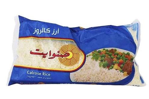 Sunwhite Calrose White Rice 1Kg
