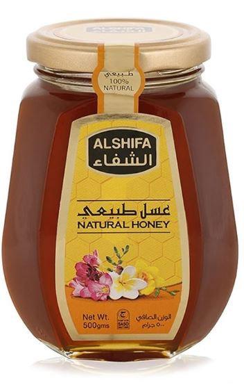 Al Shifa 100% Natural Honey 250g