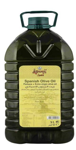 Aseel Pomace Olive Oil 5 Litre