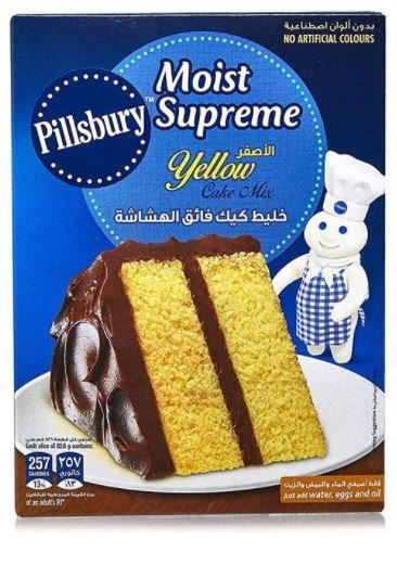 Pillsbury Moist Supreme Yellow Cake Mix 485g