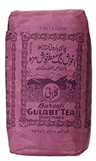 Gulabi Tea Powder 500g 1 Piece