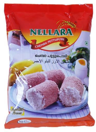 Nellara Chemba Puttu Powder 1kg