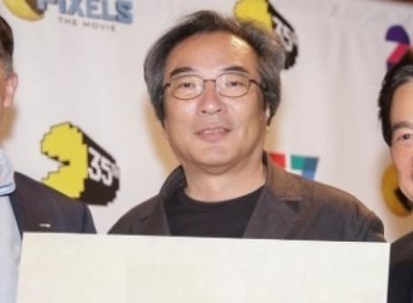 ICONS: Toru Iwatani gave the world the gift of Pac-Man