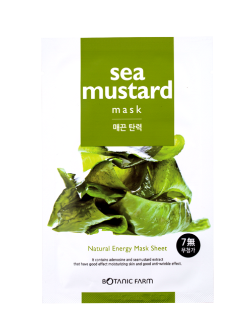Botanic Farm Natural Energy Mask Sheet - Sea Mustard (Set of 5)