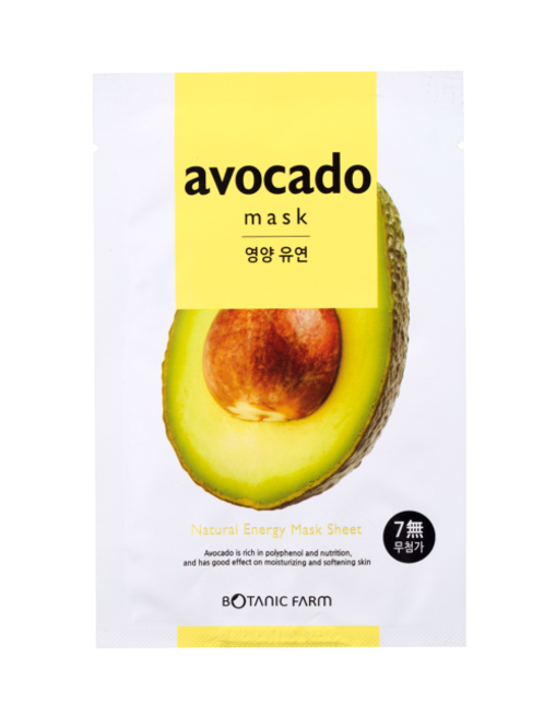 Botanic Farm Natural Energy Mask Sheet - Avocado (Set of 5)
