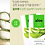 Thumbnail: Botanic Farm Natural Energy Mask Sheet - Aloe (Set of 5)