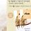 Thumbnail: Botanic Farm Natural Energy Mask Sheet- Rice (Set of 5)