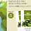 Thumbnail: Botanic Farm Natural Energy Mask Sheet - Sea Mustard (Set of 5)