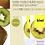 Thumbnail: Botanic Farm Natural Energy Mask Sheet - Kiwi (Set of 5)