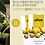 Thumbnail: Botanic Farm Natural Energy Mask Sheet - Olive (Set of 5)