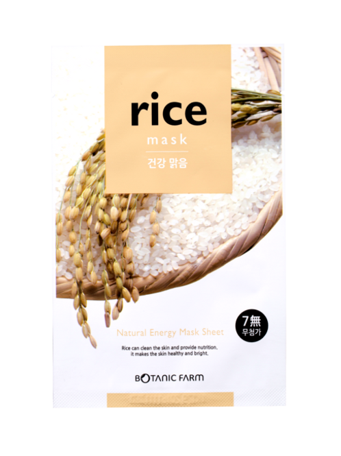 Botanic Farm Natural Energy Mask Sheet- Rice (Set of 5)