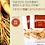 Thumbnail: Botanic Farm Natural Energy Mask Sheet - Ginseng (Set of 5)