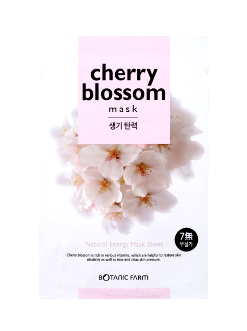 Botanic Farm Natural Energy Mask Sheet - Cherry blossom (Set of 5)