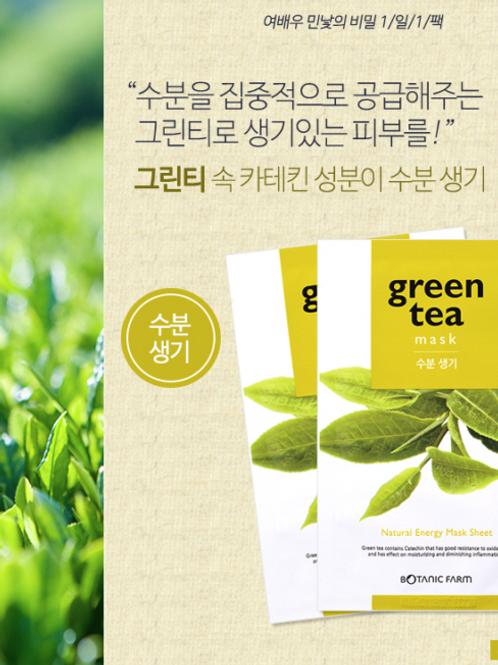 Botanic Farm Natural Energy Mask Sheet - Green Tea (Set of 5)