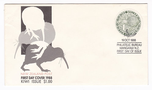 allan mitchell, 1988 $1 definitive stamp issue (1988)
