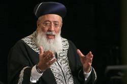 """הראשל""""צ ר' שלמה משה עמר שליט""""א"""