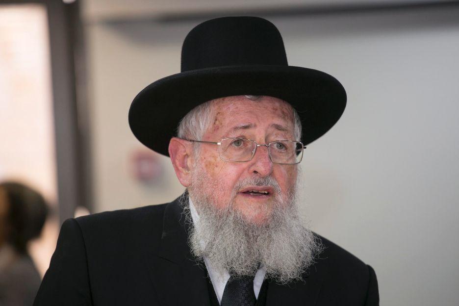 Rebbie Shlomo Dichovsky