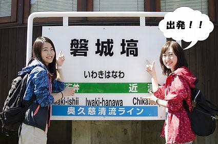 hanawamachi-a002.jpg