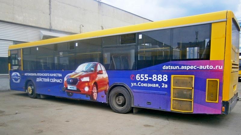 Аспэк-авто