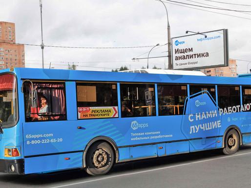 Билборды VS транспорт. Битва отменяется