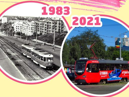 История одного трамвая