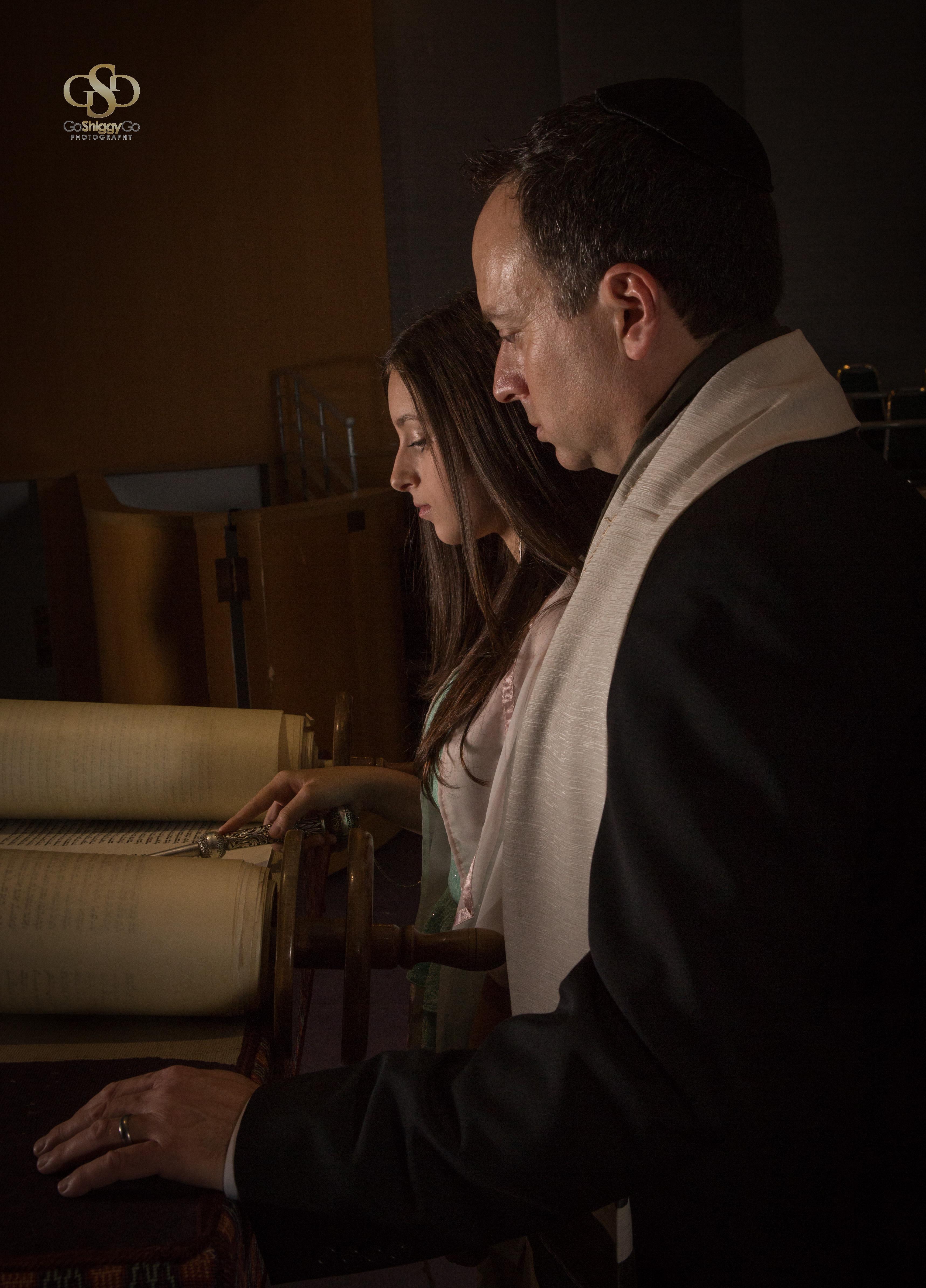Father Daughter Bat Mitzvah Photo