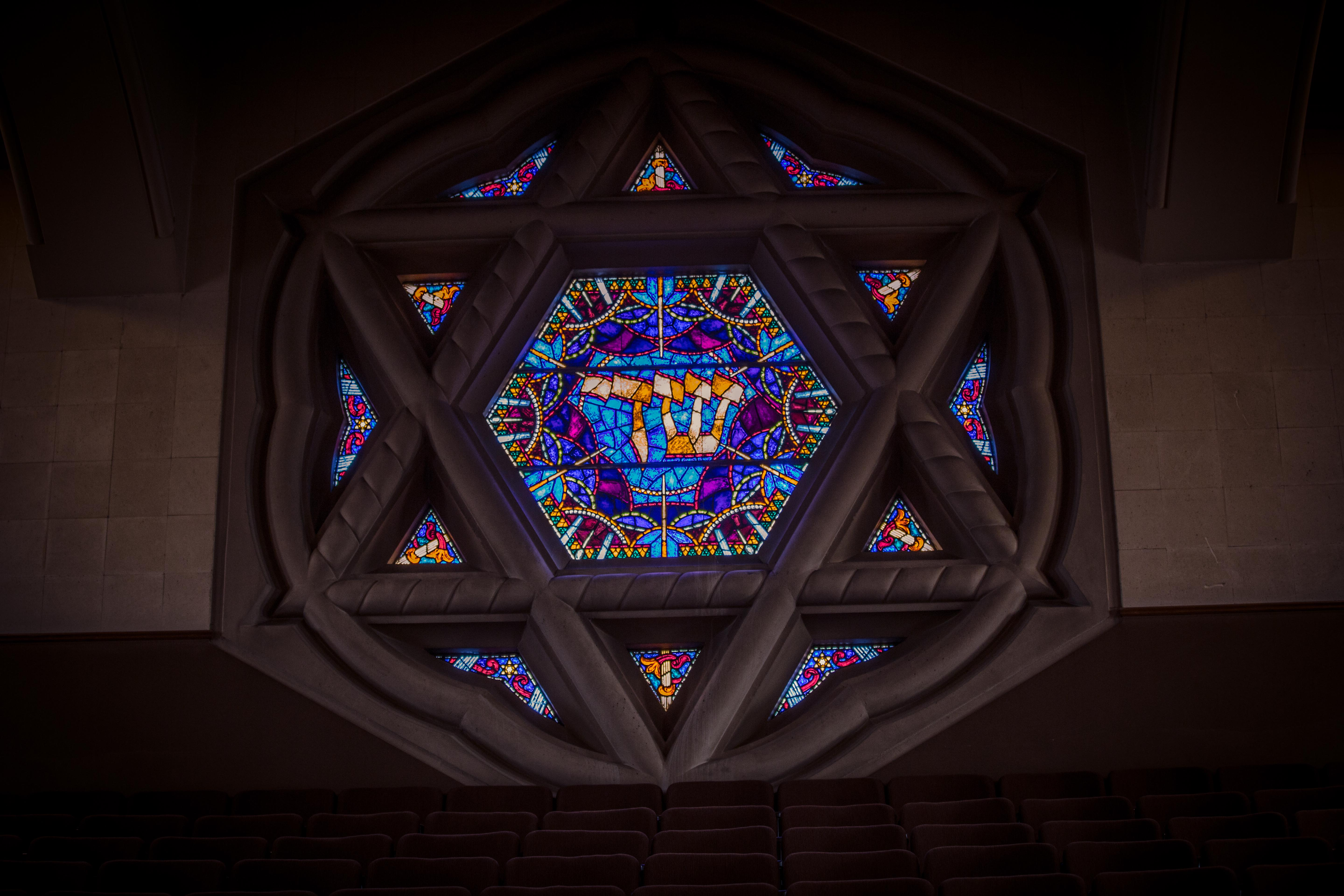 Stained Glass Mitzvah Photographer