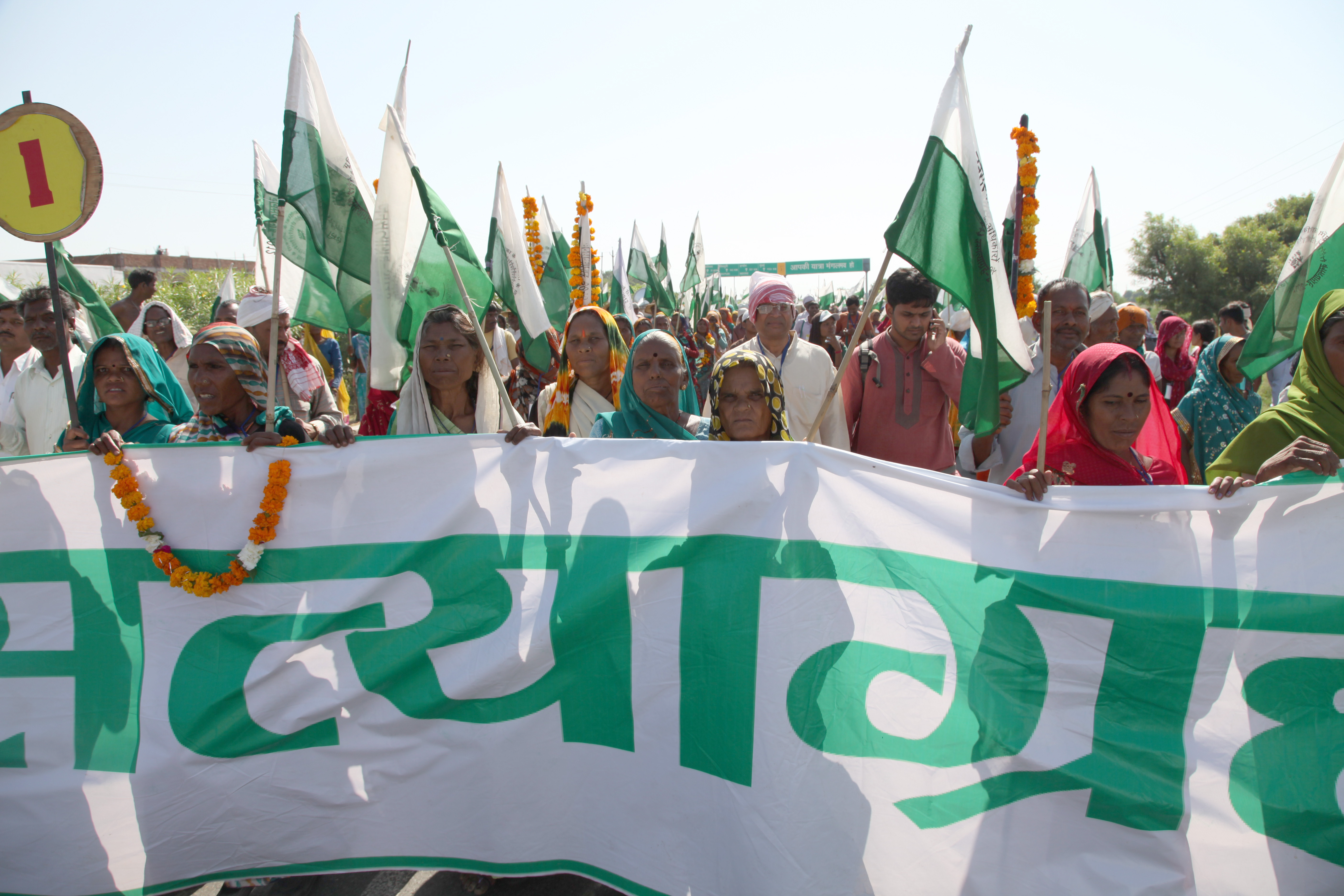 Inde sept 2012 (424)