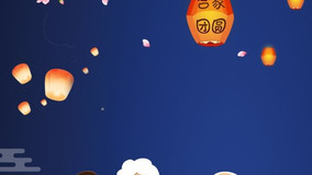 Wishing you a happy and Prosperous Mid-autumn Festival!!!