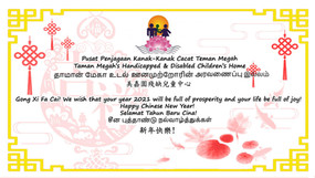Gong Xi Fa Cai / Happy Chinese New Year!