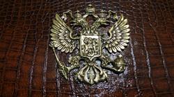 Становление государства Российского3