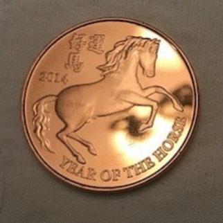 Copper Horse Coin