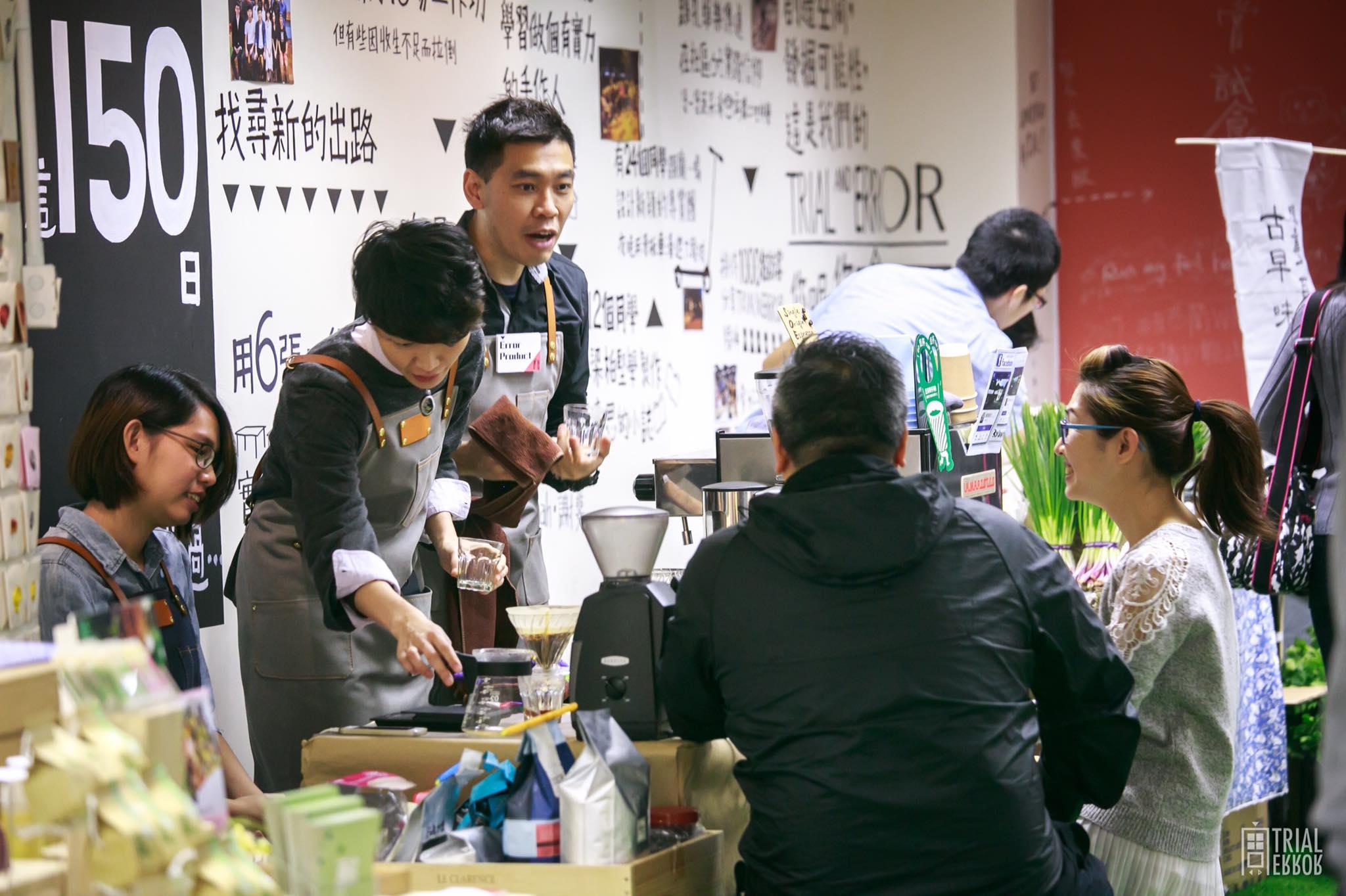 匯動青年咖啡課程.jpg