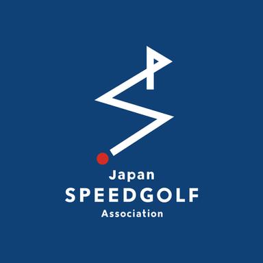 JAPAN SPEEDGOLF ASSOCIATION logo