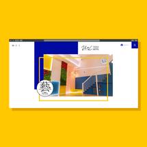 ヨガセンターUeL 秋田WEBデザイン