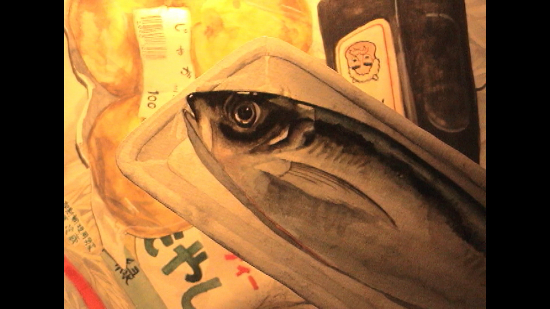 03_焼魚の唄.jpg