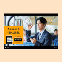Amazon Spring campaign