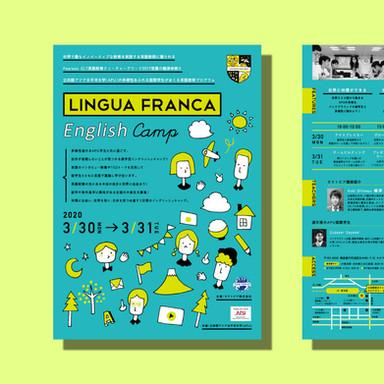 LINGUA FRANCA English Camp
