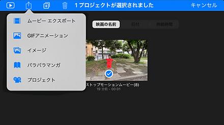 スクリーンショット 2020-09-18 15.47.57.png
