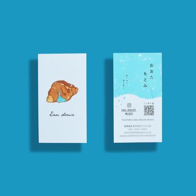 Eau douce CARD