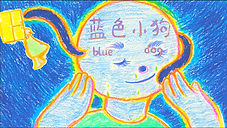 2019_10_blue dog.jpg