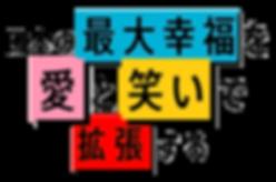 youtube企業公式チャンネルのコンサル・プロデュース・運用代行を行う映像制作会社のHPコンセプトメッセージ画像