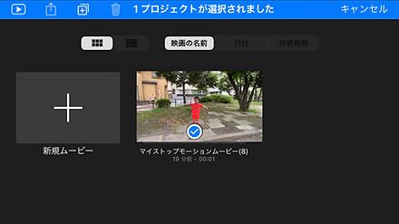 スクリーンショット 2020-09-18 15.47.41.png