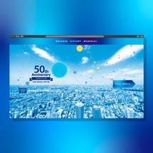 セゾン情報システムズ50周年